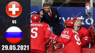 ШВЕЙЦАРИЯ - РОССИЯ ()/ ЧЕМПИОНАТ МИРА 2021/ ГРУППА А/ NHL21 ОБЗОР МАТЧА