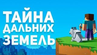 Самые лучшие истории, рекорды и факты игровой индустрии.  Minecraft, Starcraft, GTA 5