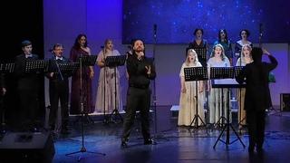 Максим Щербицкий и Камерный хор АГФ – Благодарю тебя