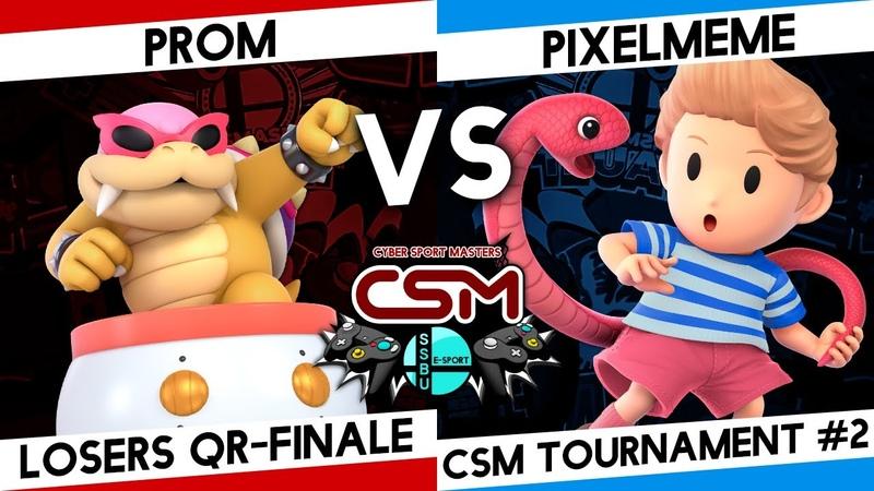 SSBU CSM tournament losers quarter finale PRoM Боузер Мл vs Pixelmeme Лукас
