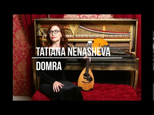 Tatiana Nenasheva domra E Poplyanova Tango and Rumba