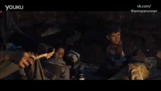 """Вырезанная сцена из ,,Бегущий в Лабиринте. Испытание огнем"""""""