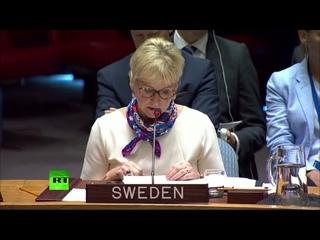 Трамп проводит заседание Совета Безопасности ООН  LIVE
