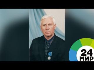 Умер создатель системы рукопашного боя Алексей Кадочников - МИР 24