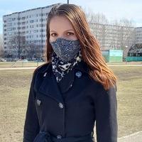 Екатерина Самсонова