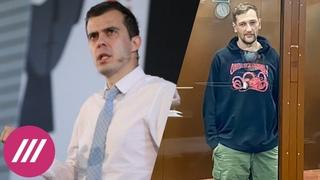 Обыск у Романа Доброхотова: главное. Олег Навальный в суде по «санитарному делу». Лоукостеры S7