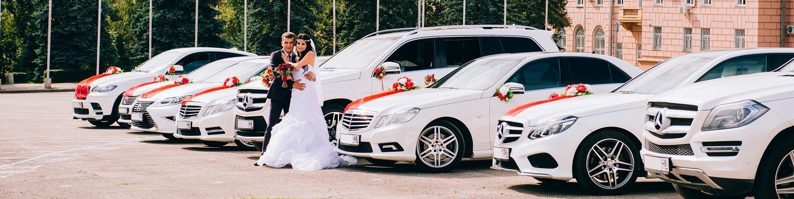аренда авто в таганроге на свадьбу