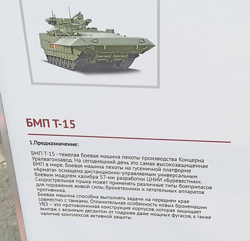 """МЕЖДУНАРОДНЫЙ ФОРУМ """"АРМИЯ-2020», изображение №83"""