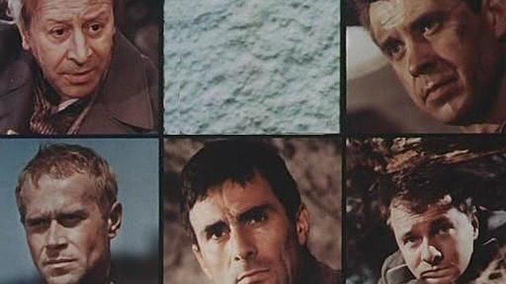 Архив Смерти ГДР 1980 Все серии