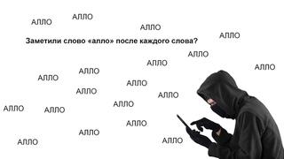 МОШЕННИК якобы НАШЁЛ КОШЕЛЁК и пытается развести (Сергей Филатов)
