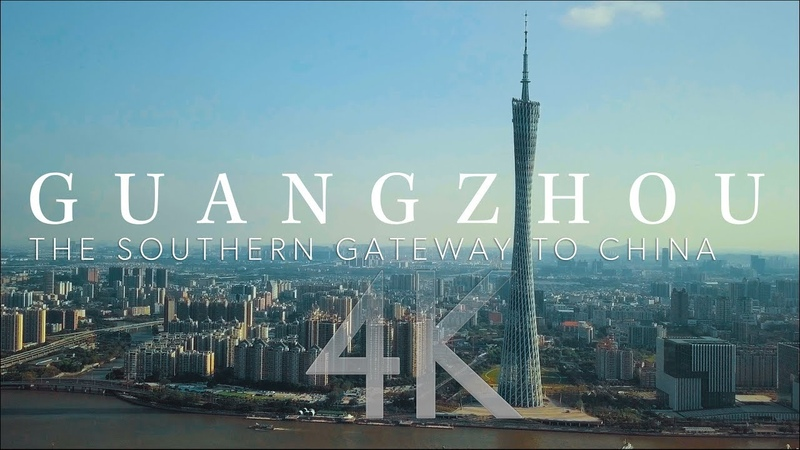 Guangzhou: The Southern Gateway to China 4K Aerial Photography, China 航拍