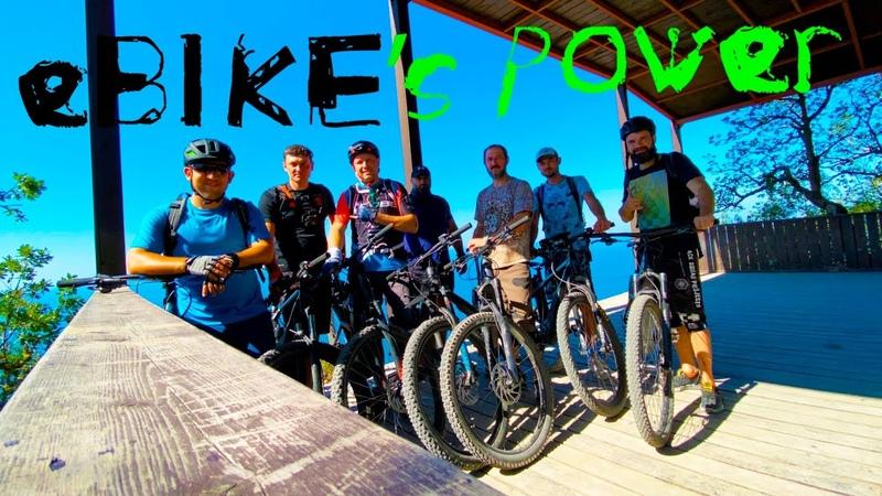 едем группой на гибридных велосипедах ebikes ride