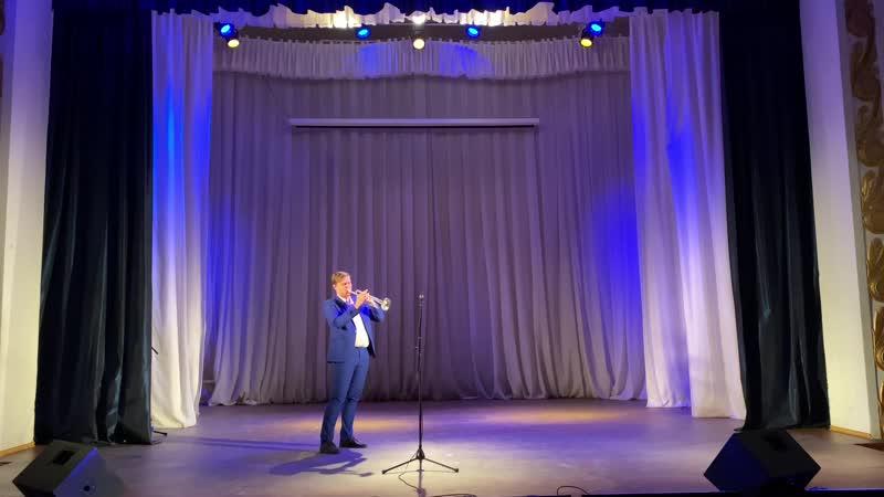 Клинцов Илья Луи Армстронг What a wonderful world Труба