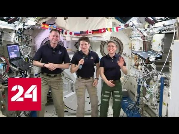 Американского астронавта подозревают в совершении преступления на МКС Россия 24