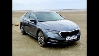Новая Skoda Octavia 2021: жесткий, но честный тест на асфальте, бездорожье в песке