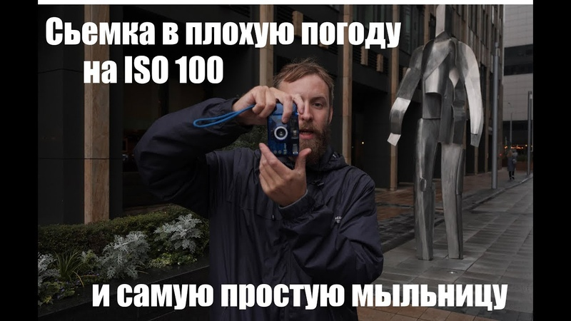 Мыльница Samsung Fino и ISO 100 осенью, реально ли?