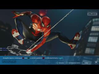 Spider-Man прохождение-стрим #8