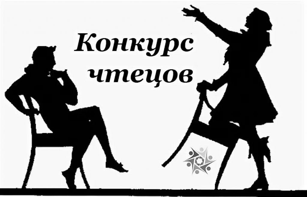 видеобатл «Пока безумствует мечта…» 16.10.20