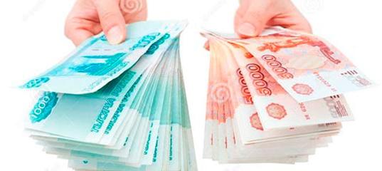 Взять срочный кредит в краснодаре микрокредит деньги в руки