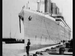 Титаник заходит в сухой док Томпсона 3 февраля 1912