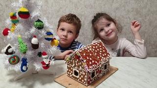 Пряничный домик из готовых деталей. Украшаем пряничный домик. Подготовка к Рождеству Христову