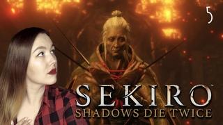 ЗА ЧТО (5) ⛩️ SEKIRO: Shadows Die Twice ⛩️ Полное женское прохождение на русском