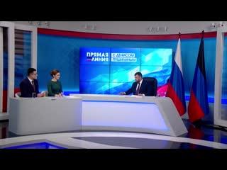 Глава ДНР Денис Пушилин о повышении тарифов на услуги ЖКХ