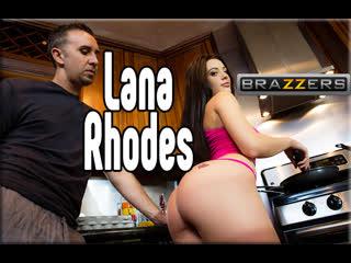 Lana Rhodes  Измена сексом  [Трах, all sex, porn, big tits, Milf, инцест, порно blowjob brazzers секс анальное]