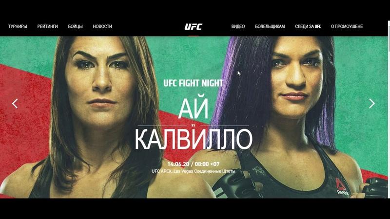Прогноз MMABets на UFC Fight Night Гриффин Миннер Нэм Алашев Айви Агилера Вып №187 Часть 1 4