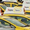 Яндекс.Такси (Самара)