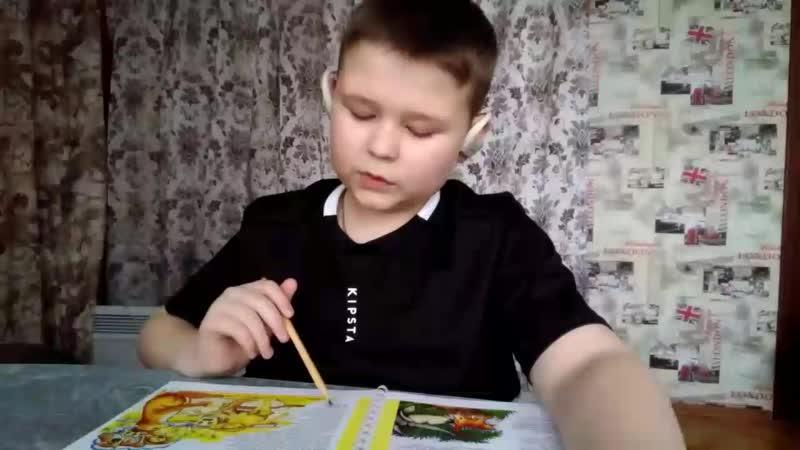 🇩🇪 2 КЛЧ Der Herr des Dschungels 2 Чтение Ярослав Милютин