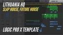 Lithuania HQ - Logic Pro X Template (Dynoro / Alok / Gaullin / Imanbek / Vize)