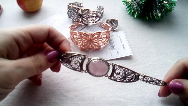 Красивые браслеты и кольца от Красной Пресни