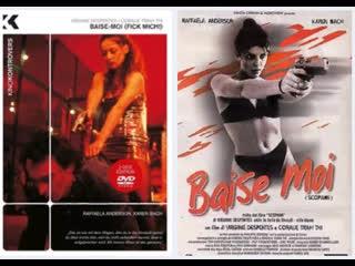Трахни меня _ Baise-moi (2000) VO .