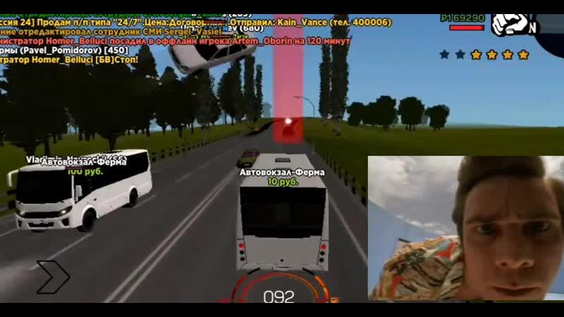 Barvikha 1 server Приключения водителя автобуса mp4