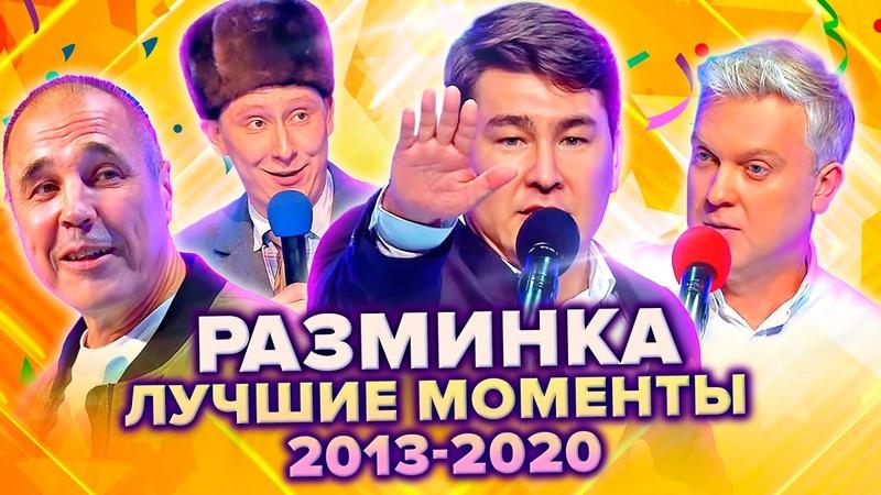 КВН Разминка Биатлон Триатлон Лучшие моменты 2013 2020