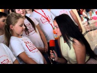 Party Time - День защиты детей в ТРЦ Французский бульвар