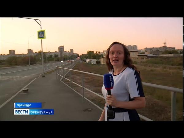 Новое гетто Оренбурга жителей новостроек на Уральской отрезали от города