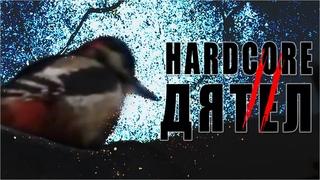 ❤️ MADEVIL - ДЯТЕЛ 2 (ЛЮТЫЙ ТРЕК HARDCORE) |MMV #99