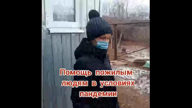 Волонтёрский отряд Доброволец МБОУ СОШ с Красавка Самойловского района