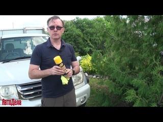 Astrohim – очиститель следов насекомых, тест