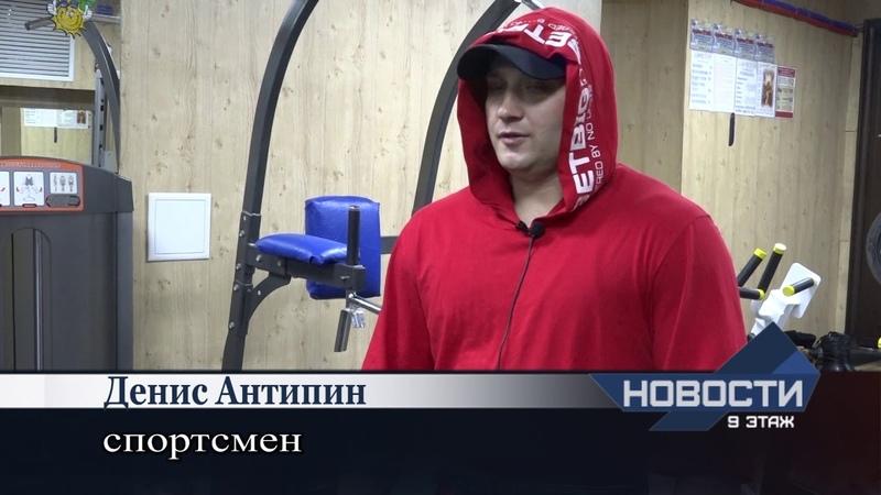 Русский жим - довольно молодой вид спорта, первые соревнования были проведены в России в 2000 году