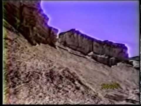 Библия и Археология Содом и Гоморра