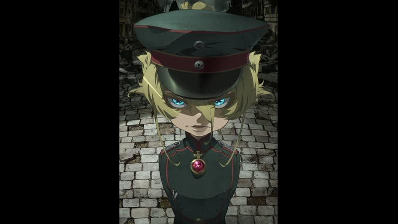 1 12 Серия Военная хроника маленькой девочки Youjo Senki