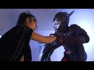ZARD-54 Super Masked Heroine Minerva YUUKI BITOH