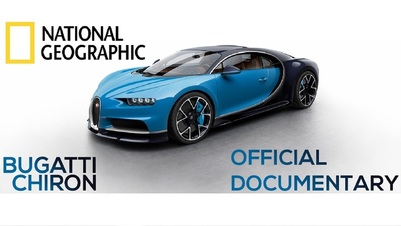 BUGATTI CHIRON Fastest car on earth Documentary As aired on National Geographic Channel