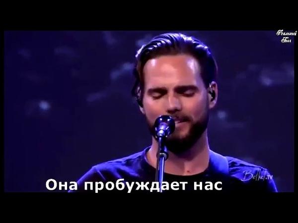 Яростная любовь Furious Русские субтитры Jeremy Riddle