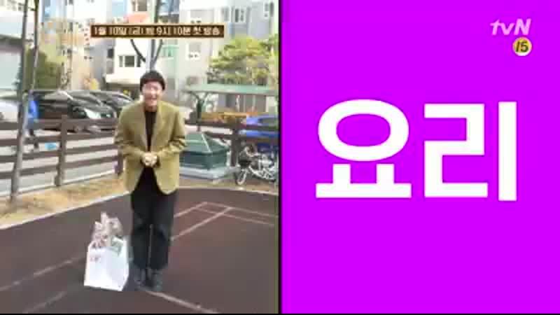 TvN 신서유기 - [금금밤 미리보기] 6코너- 옴니버스 예능- 대체 뭔지 스포 해드립니다! 금요일 금요일 밤에★ - Facebook.mp4