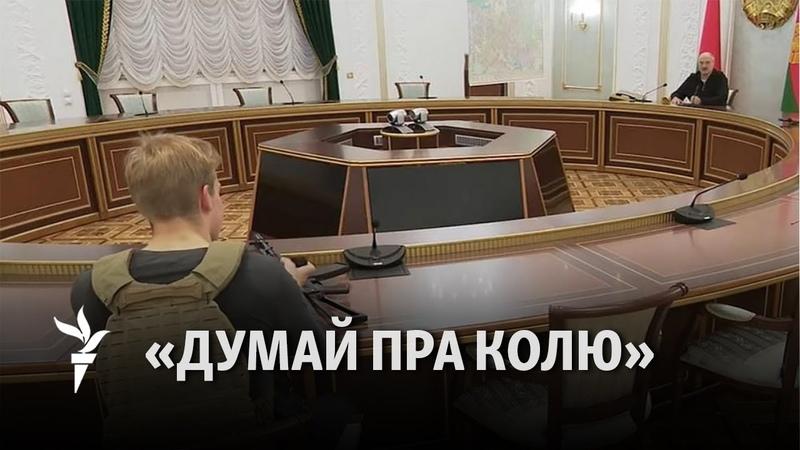 Ганна Севярынец пра загады Лукашэнкі Анна Северинец о приказах Лукашенко