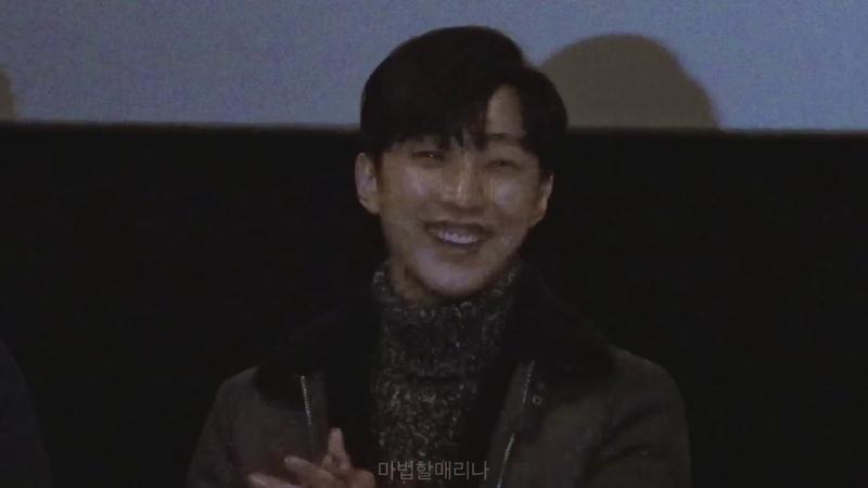 20190111 영화 '내안의 그놈' 진영 무대인사 1편 - CGV 왕십리 2개관